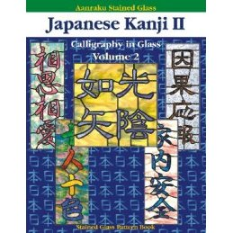 AANRAKU STAINED GLASS - JAPANESE KANJI VOLUME II by Hiroyauki Ko