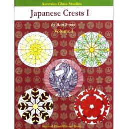 AANRAKU STAINED GLASS - JAPANESE CRESTS I by Ann Sweet